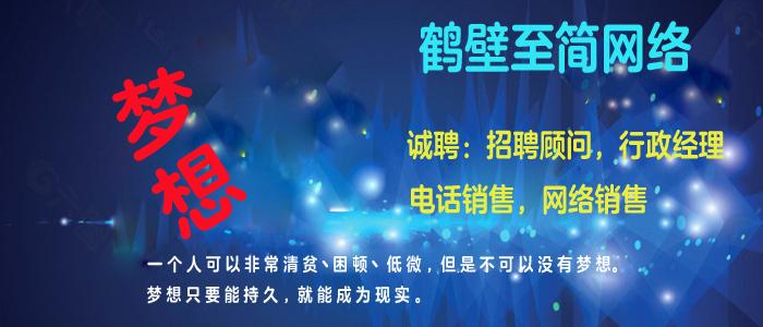 https://company.zhaopin.com/CZL1320997320.html