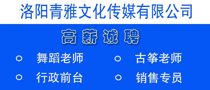 https://company.zhaopin.com/CZL1236557910.htm
