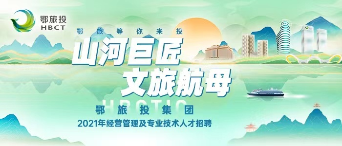 https://special.zhaopin.com/2021/cd/hbsw041639/introduction.html
