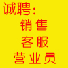 河南幸福驿站老年人养护服务有限公司