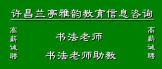 https://company.zhaopin.com/CZ812945830.htm