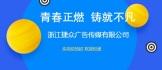 https://company.zhaopin.com/CZ824026200.htm