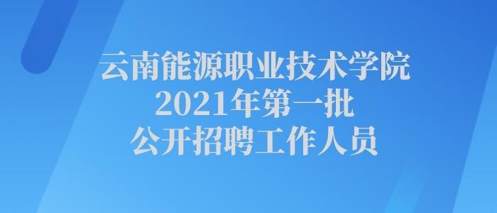 http://www.ynny.cn/tzgg/ShowArticle.asp?ArticleID=6563