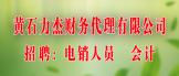 https://company.zhaopin.com/CZ354406830.htm