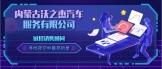https://company.zhaopin.com/CZL1243248990.htm