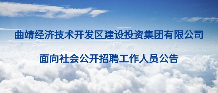 https://special.zhaopin.com/Flying/pagepublish/24534088/index.html