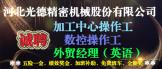 https://company.zhaopin.com/CZ626877620.htm