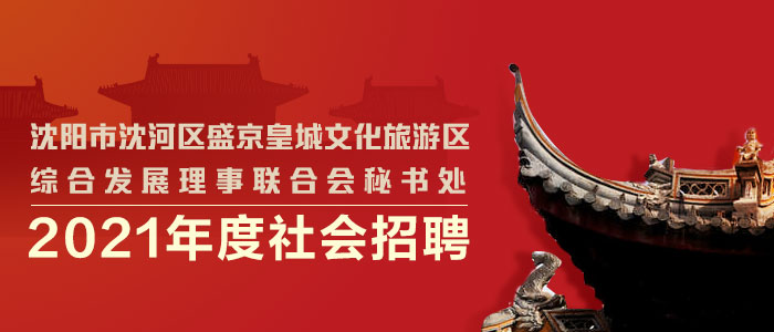 http://special.zhaopin.com/Flying/Society/20210427/W1_132451713_16515512_ZL29170/