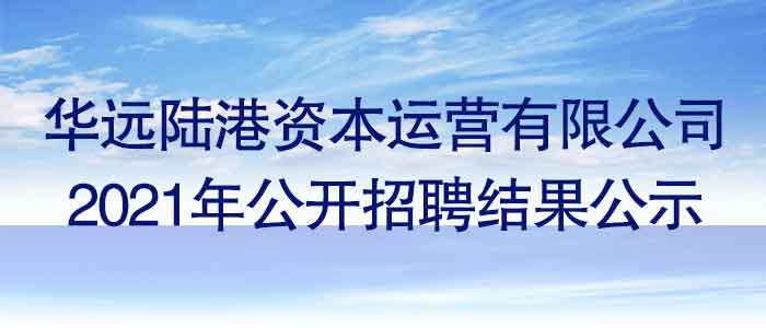 http://special.zhaopin.com/Flying/Campus/20210401/W1_95748_10340277_ZL29170/index.html