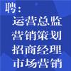 河南融一旅游开发有限公司