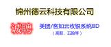 https://company.zhaopin.com/CZ853390890.htm?srccode=401901&preactionid=690e4a2a-a57c-4791-ab80-1887a13013b1