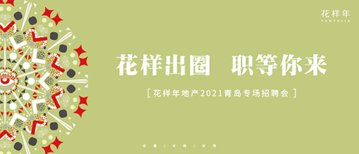 https://special.zhaopin.com/Flying/Society/20190307/37557141_10063968_ZL29170/index.html