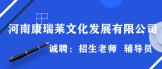 https://company.zhaopin.com/CZ835672580.htm