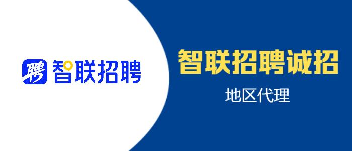 http://images.zhaopin.com/logos/20210510/185.jpg
