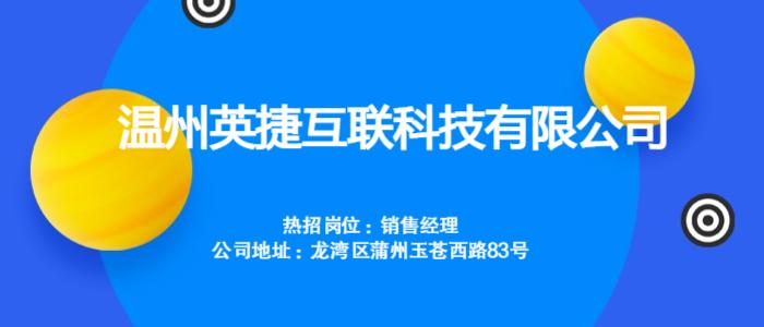 https://company.zhaopin.com/CZ823464850.htm