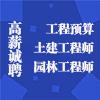 河南道隧建设工程有限公司