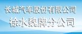 https://company.zhaopin.com/CZ431883580.htm