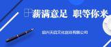 https://company.zhaopin.com/CC682043029.htm