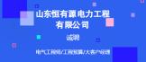 https://company.zhaopin.com/CZL1243549320.htm