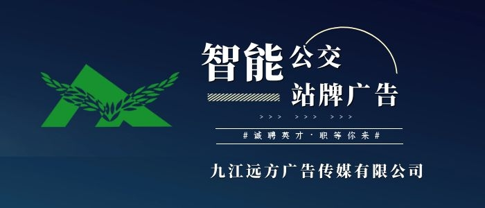https://special.zhaopin.com/Flying/pagepublish/56976548/index.html