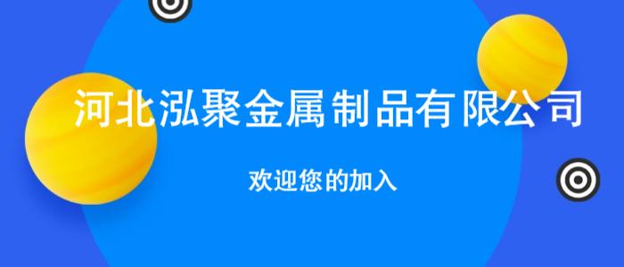 https://company.zhaopin.com/CZL1296259810.htm