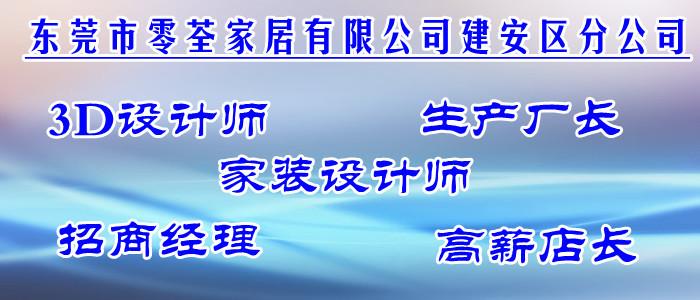 https://company.zhaopin.com/CZ887277660.htm