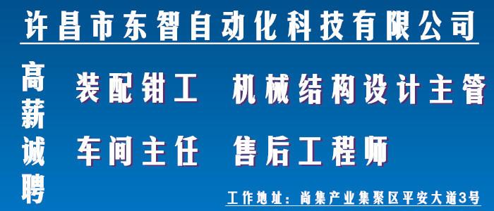 https://company.zhaopin.com/CZ877438410.htm