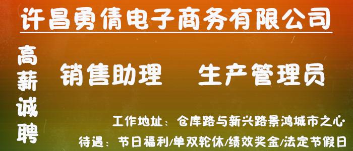 https://company.zhaopin.com/CZ858901300.htm