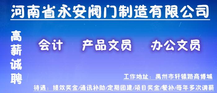 https://company.zhaopin.com/CZ709475680.htm