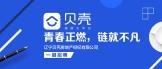 https://company.zhaopin.com/CZ810042100.htm