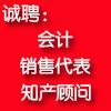 金维度(河南)知识产权服务有限公司