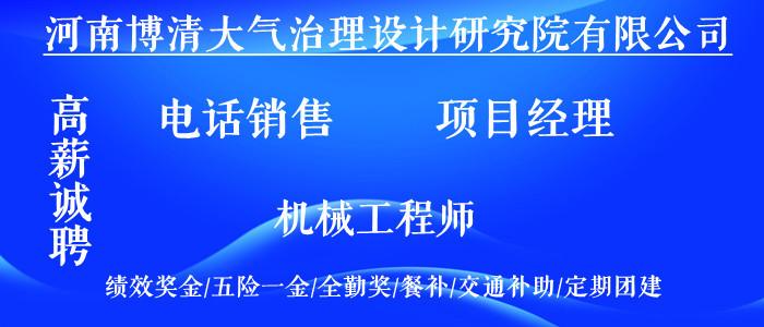 https://company.zhaopin.com/CZ875895250.htm