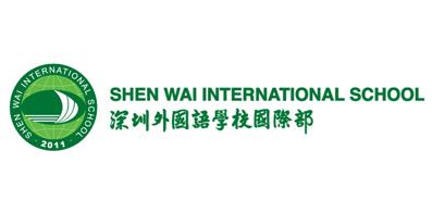 深圳外國語學校國際部