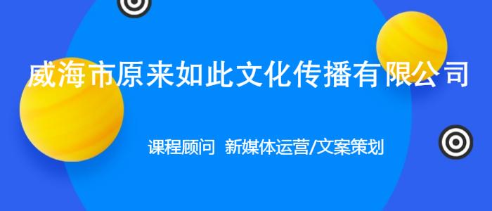 https://company.zhaopin.com/CZL1277525470.htm