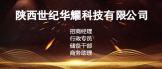https://company.zhaopin.com/CZ846694600.htm