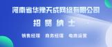 https://company.zhaopin.com/CZ841105710.htm