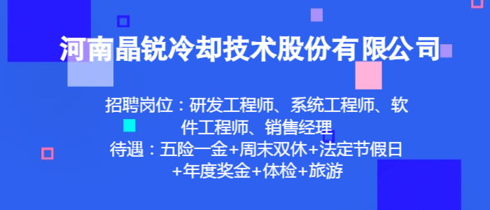 http://special.zhaopin.com/pagepublish/21399613/index.html
