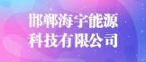 https://company.zhaopin.com/CZ542183780.htm