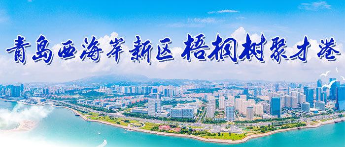 http://xihaian.zhaopin.com