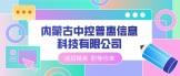 https://company.zhaopin.com/CZL1274043570.htm