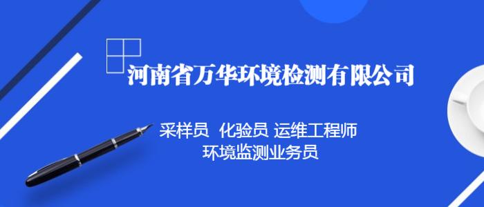 https://company.zhaopin.com/CC442714539.htm