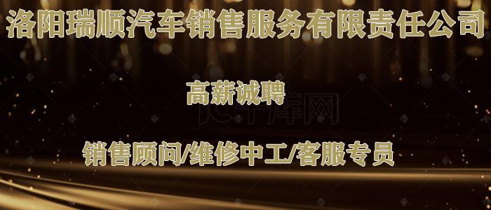 https://company.zhaopin.com/CZ842548100.htm