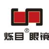 涿州市亮目眼镜销售有限公司