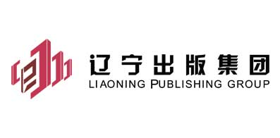 遼寧出版集團有限公司