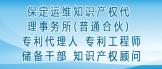 https://company.zhaopin.com/CZ881847500.htm