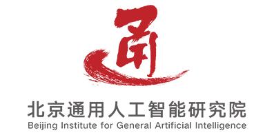 北京智源人工智能研究院