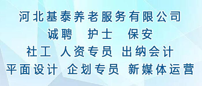 https://company.zhaopin.com/CZ611467980.htm