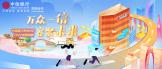 https://www.hotjob.cn/wt/chinaciticbank/web/index/campus