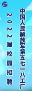 https://img00.zhaopin.cn/img_button/202109/10/43_115220804828.jpg