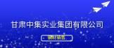 https://company.zhaopin.com/CC574857420.htm